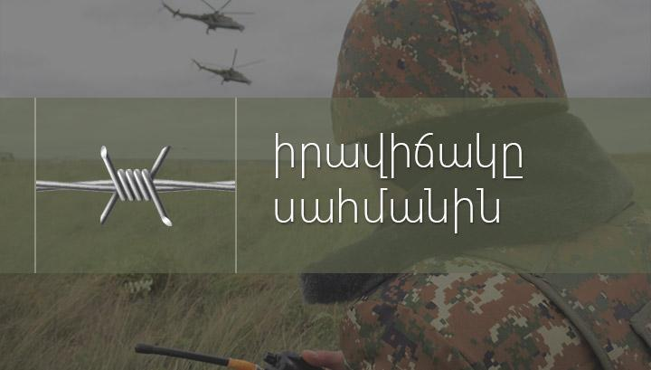 Արցախի ՊՆ-ի կոչը.Ադրբեջանը գիշերը շփման գծում կիրառել է հեռահար և դիպուկահար զինատեսակներ, նռնակներ