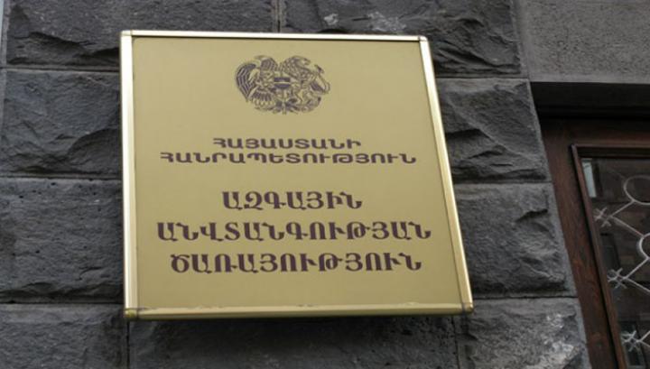 Տեսանյութ. Ադրբեջանի հատուկ ծառայությունների հերթական ձախողումը. ՀՀ ԱԱԾ բացահայտումներից