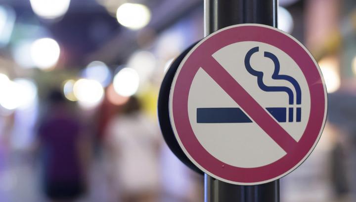 Image result for ծխելը կարգելվի