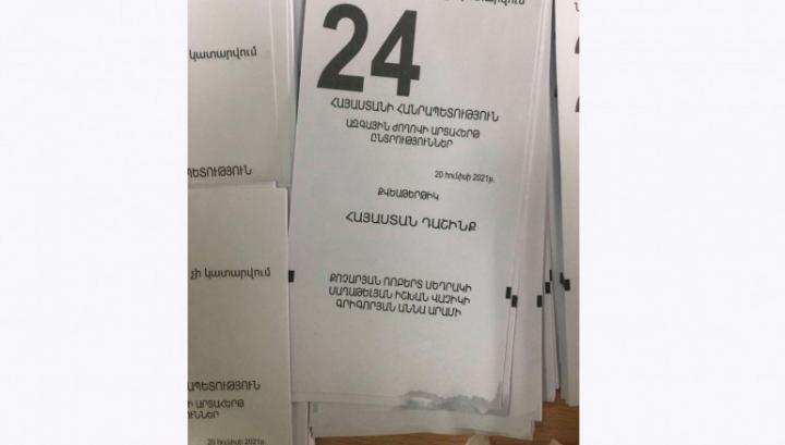 Ահազանգ․ Զեյթունի ընտրատեղամասերից մեկում համար 24 քվեաթերթիկի ամբողջ տրցակը թանաքաթրջած է